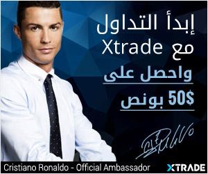شركة Xtrade – شركة تعمل برقابة وترخيص Cysec