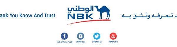 الوطني: نمو الائتمان في الكويت يتسارع إلى 3.3٪ إثر زيادة 165 مليون دينار في فبراير