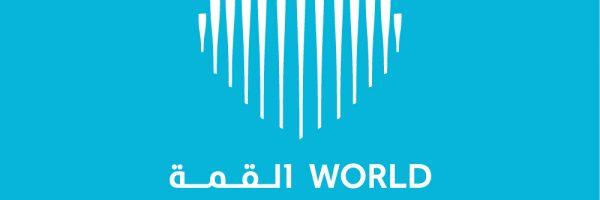 الإمارات تشرك شباب العالم العربي في صناعة المستقبل